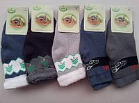 """Махровые детские носки """"Эко стиль"""""""