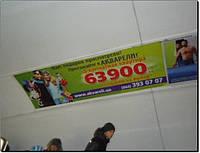 Реклама в метро (эскалаторы, ст.м.Олимпийская)