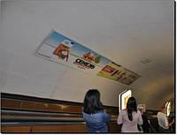 Реклама в метро (эскалаторы, ст.м.Льва Толстого)