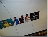 Реклама в метро (эскалаторы, ст.м.Дворец Украины)