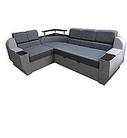 Угловой Диван-Кровать Меркурий Серый с светло-серым