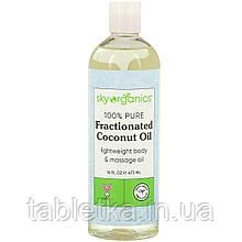 Sky Organics, 100% чистое фракционированное кокосовое масло, 473мл (16жидких.унций)
