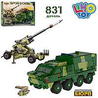 Конструктор KB 012 військова техніка (пушка/бронетранспортер), 831дет., кор., 54,5-39-8см.