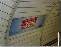 Реклама в метро на эскалаторах (ст.м.Лукьяновская)