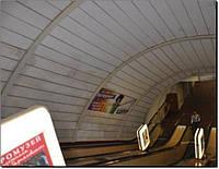Реклама в метро на эскалаторах (ст.м.Печерская)