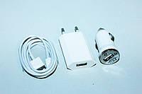 Зарядное устройство для iPhone,iPod Data Cable