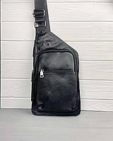 Мужская кожаная сумка слинг. Кожаная сумка через плечо