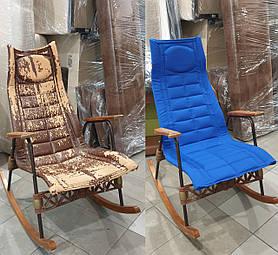 Перетяжка кресла-качалки