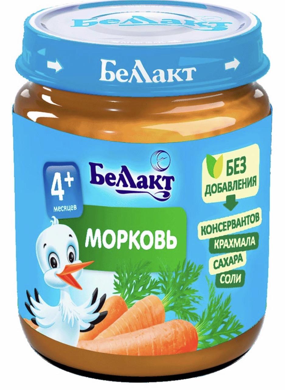 Пюре морковка  Беллакт (Беларусь) с 4 месяцев 100 гр