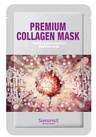 Коллагеновая маска для лица премиум-класса (10х20 мл) PREMIUM Class Collagen Mask