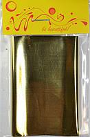 Фольга для литья ,золото, 7*100 см.