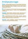 Каша Беллакт суха на козиному молоці гречана швидкорозчинна, 200г, фото 5