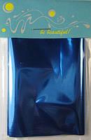 Фольга для литья , синяя .7*100 см.