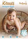 Каша Беллакт суха на козиному молоці з п'яти злаків швидкорозчинна, 200г, фото 2