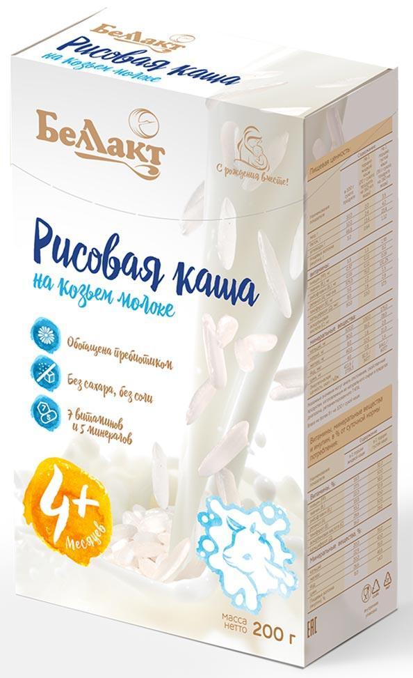 Каша Беллакт суха на козиному молоці рисова швидкорозчинна,з 6 міс, 200г
