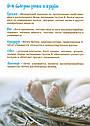 Каша Беллакт суха на козиному молоці рисова швидкорозчинна,з 6 міс, 200г, фото 5