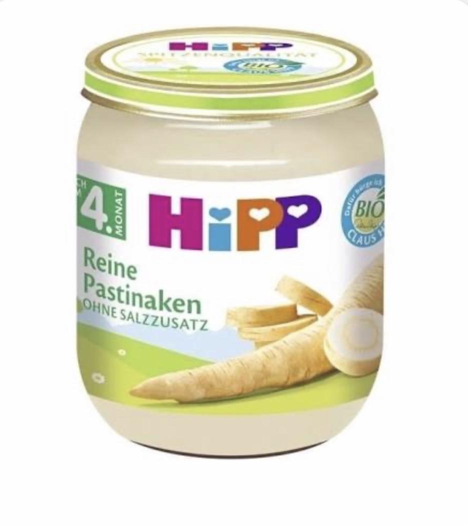 """Пюре овощное HIPP(Хипп) """"Перший дитячий пастернак"""" с 4 месяцев , 125 гр"""