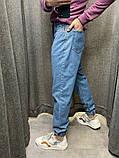 Джинсы-Джоггеры синие 20488, фото 5