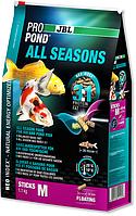 Корм JBL ProPond All Seasons M всесезонний для риб у формі плаваючих паличок, 4125800, 5.8 кг/ 31,5 л