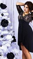 Женское нарядное Платье  Арабика р. 46-56