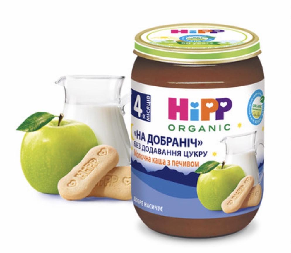 """Каша манна молочна з печивом """"Спокійної ночі"""" HIPP (Хіпп)з 4 місяців, 190 гр"""