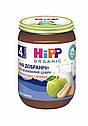 """Каша манна молочна з печивом """"Спокійної ночі"""" HIPP (Хіпп)з 4 місяців, 190 гр, фото 2"""