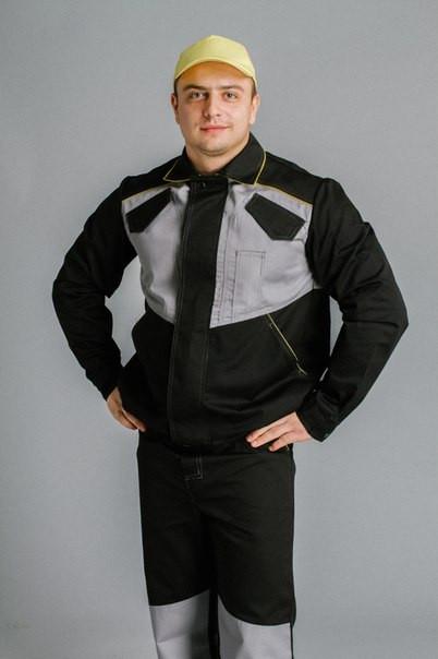 "Костюм рабочий ""Терминал"""