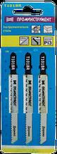 Пилочки 75х2.5мм для электролобзика T101BR (3 шт.)