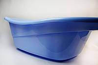 Детская ванночка голубая
