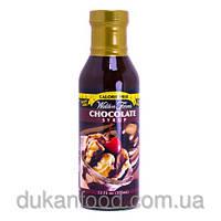 Walden Farms Шоколадный сироп \ Chocolate Syrup 0 ккал