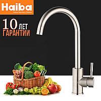 Смеситель кухонный для мойки из нержавейки HAIBA SUS 011