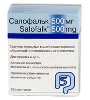 Салофальк гранулы пролонг. 500мг пакет №50