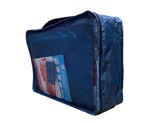 Набор органайзеров Suntribe Travel для путешествий 6-в-1 Синий
