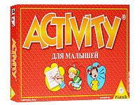 Игра Активити 4+Piatnik