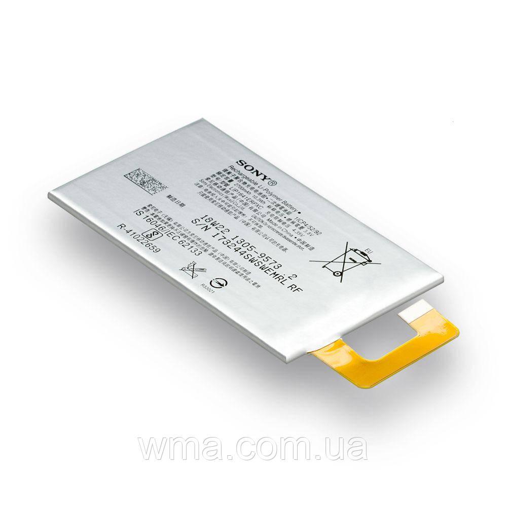 Акумулятор Sony Xperia XA1 Ultra / LIP1641ERPXC Характеристики AAAA