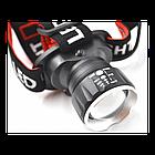Налобний світлодіодний акумуляторний ліхтар T20, Чорний, фото 2