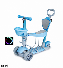 Самокат Scooter Smart 5 в 1 голубой