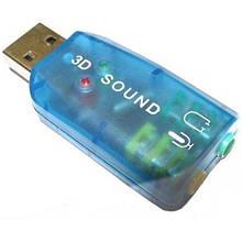 Звукова карта USB 2-кан. TRY Sound синя нова гарантія 12мес!