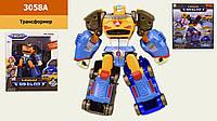 Робот-трансформер Тобот Дельтатрон , сине-оранжевый, в коробке 3058A