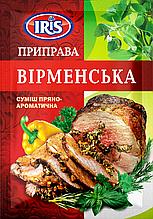 Приправа Вірменська