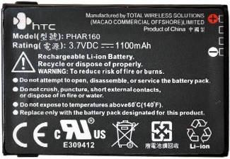 Аккумулятор для HTC P3470, Touch Viva T2223, батарея PHAR160, фото 2