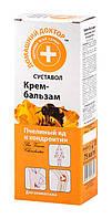 Крем-бальзам Домашний Доктор Суставол Пчелиный яд и хондроитин - 75 мл.