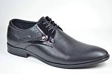 Мужские кожаные туфли черные Slat 19440