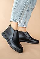 Женские ботинки кожаные весна/осень черные Mkrafvt Casual 1150 Байка. Зимние сапоги, кроссовки. Женская обувь
