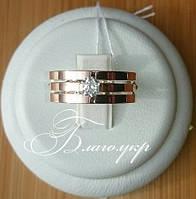 Серебряное кольцо с накладками золота, фото 1