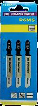 Пилочки 50х1.2мм для электролобзика T118A (3 шт.)