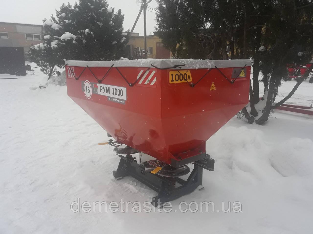 РУМ 1000, Розкидач мінеральних добрив РУМ 1000