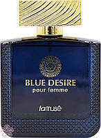 La Muse Blue Desire Pour Femme 100 мл