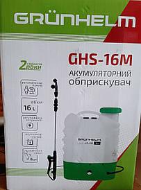 Акумуляторний обприскувач GRUNHELM GHS-16M