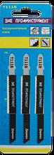 Пилочки 75х2.0мм для электролобзика T111B (3 шт.)